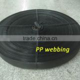 Strong PP webbing PP binding protective edges