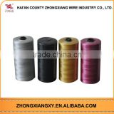 2015 Hot Selling Good wholesale nylon 6 yarn fdy nylon 6 textured yarn