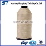 Polyester Nylon Bonded sewing thread with china supplier