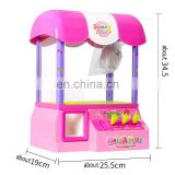 crane claw machine mini toy Grab doll machine for kids machine with light hot selling in china