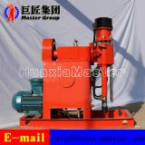 China Master Machinery ZLJ350 Tunnel Drilling Rig For Coal Mine for sale