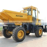 1.5ton to 10ton site dumper truck tip lorry