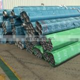 China professional supply SUS 316 stainless steel pipe