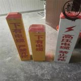 Traffic Road Safety Sign Shock Proof Anti-aging