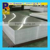 aluminium sheet prices 7075 6063 5052 3mm 5mm thickness
