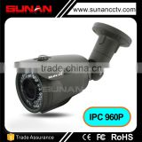 High quality 3.6/6mm fixed lens 36pcs ir leds 1.3mp 960p network cloud ip camera recording
