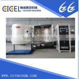 mirror vacuum plating machine/mirrior painting silver machine/evaporation machine/silver film coating machine
