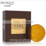 BIOAQUA Chinese God Soap Black Head Removal Soap Oil Control Soap Pimple Removal Soap Natural Soap