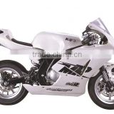 INQUIRY ABOUT Kayo Minigp 150cc for Racing