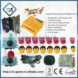 Pandora Box 4 HD Game 645 in 1 Jamma Multi PCB Game Board DIY Accessories Arcade Parts Joystick Buttons Kitsfor Arcade Machine