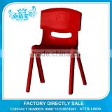 Type free daycare furniture chairs for kids plastic kid chair