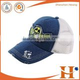 Custom made washed denim mesh trucker cap for kids