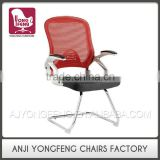 Widely use home decoration modern design brown leather office chair