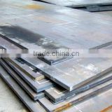 competitive price for Mild Steel Plates of 10mm, 12mm thickness                                                                         Quality Choice
