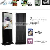 HungHui Floor standing digital Ultra-thin lcd advertising display touch screen Ad Player