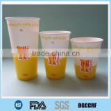 Double PE caoted cold paper cup,custom printed cold ,cheap cold paper cup and lid cover single wall double wall paper cup