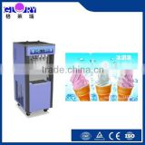 Automatic soft ice cream vending machine/ice-cream making machine/machine for making ice cream cone