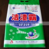 BOPP/PE laminated plastic packing bags for detergent powder