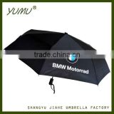 BMW Automatic Folding Umbrella, Corporate Gifts Umbrellas Automatic                                                                         Quality Choice