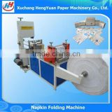 Embossing Folding Machine , Tissue Paper Converting Machinery , Paper Napkin Folding Machine