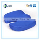 Memory Foam Coccyx Orthopedic Comfort Foam Seat Cushion