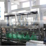 drinking bottled water/5 gallon plastic cap machine/mineral water products/automatic machine