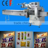 FFA flow automatic protein bars packaging machine