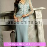 light blue shiny wedding dress for mother