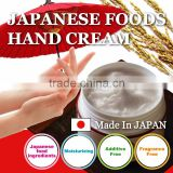 High-grade and Award-winning hand care product hand cream made of Japanese food raw materials