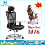 Office furniture mesh office chair , university dormitory computer chairs , mesh ergonomic office chair back support