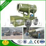 DS-60 tractor mounted dust suppression horn sprayer with water tank optional mist blower mist cooling sprayer