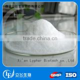 Supply with Top quality Alarelin Acetate