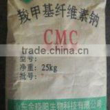 Food Grade CMC Powder