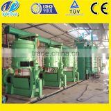 1-5000TPD palm oil processing line | plant | factory | machine | machinery from China best manufacture with ISO & CE & BV