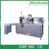 JDZ-100P Autoamtic cartoning machine for bottles/ horizontal bottle packing machine
