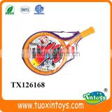 Kids plastic soft price tennis racket squash racquet