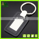 Blank custom logo printed Leather keychain with metal ring