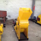 Paint Bucket Crusher Mini Scrap Industrial Small Metal Crusher Recycling Machine for Sale