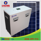 Household PV Energy Storage Integrated Genertor
