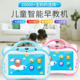 Children's intelligent early leaching machine