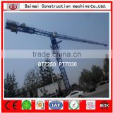 Tower crane QTZ40-QTZ250 Professional factory production of tower crane