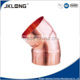 45 Degree Elbow copper elbow CxC capillary tube fittings