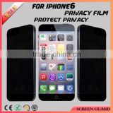 China supply privacy screen protector/film/guard for apple iphone 6 4.7 inch mobile phone                                                                         Quality Choice
