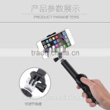 USAMS Extendable Aluminium Handheld Monopod Phone Holder Self-timer Bluetooth for IOS Android Phone 5.5 MT-2713