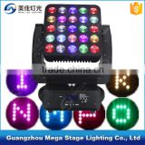 25x12w 5x5 Heads led Moving Head beam Matrix Light                                                                         Quality Choice