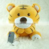 NEW talking toy/music plush toy/dancing toy