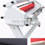 Auto Hot Laminator with Paper Adge Trimmer VS-1600XB
