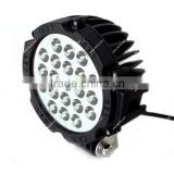 7'' mini LED Offroad Work Light 63W LED Work Light 10-30 DC Remote Area Work Light