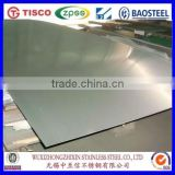 China factory professional supply 0.3-6.0mm thickness cold rolled / hot rolled 304 stainless steel sheet