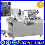 Free shipping automatic chocolate blister packaging machine,Blister packing machine                                                                                                         Supplier's Choice